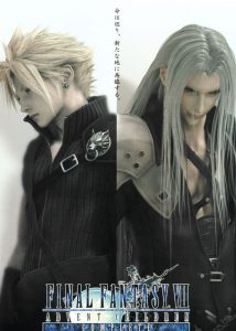 Final Fantasy VII: Advent Children Legendado FullHD